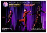 Fujairah International Arts Festival - 2016